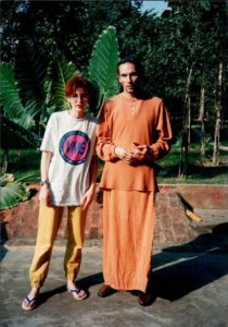 Satyananda Ashram. Monghir, India. 1995 god.